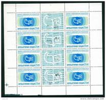 2669a Bulgaria 1977 International Writer Congr. Sheets /Label Autograph HUNGARY - GYULA ILYES ; IMRE DOBOZY - Unclassified