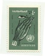 1961 - Siria PA 175 Organizzazione Mondiale Della Sanità, - WHO