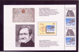 UUU13  IRLAND 1990 MH - BLATT ** Postfrisch Siehe ABBILDUNG - 1949-... Republik Irland