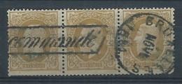 N°32, 25c Bistre En Bande De 3 , 1 Càd BRUXELLES Et Les 2 Autres Annulés Recommandé - 1869-1883 Leopold II