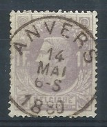 N°36, 1f Mauve Càd ANVERS/1880 Luxe - 1869-1883 Léopold II