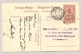 Belgisch Congo - 1914 - 10c Voorbedrukte Ansicht Van KAMBOVE Naar Brussel / België - Postwaardestukken