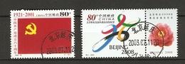 China Volksrepublik (VR) 2001  Mi. 3258 + 3259 Zf   O/used    80 Jahre KPD / Vergabe Olympische Spiele