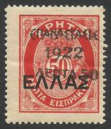 Greece, Crete, 50 L. On 50 L.. 1923, Sc # 313, Mi # 294, MH. - Greece