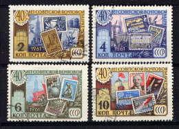 URSS - 2448/2451° - 45è ANNIVERSAIRE DU TIMBRE SOVIETIQUE - Gebruikt