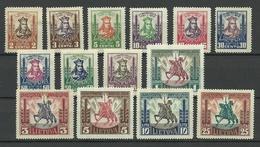 LITAUEN Lithuania 1930 Michel 293 - 306 MNH/MH NB! 60 S. Has A Defect/thin/60 S. Hat Defekt - Dünne Stelle - Lithuania