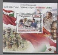 Burundi 2013 Mao  BF Luxe