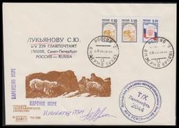 "RUSSIA 1999 COVER Used SHIP ""LENANEFT"" OIL PETROLEUM PETROLE ARCTIC NORD TRANSPORT POLAR BEAR SEAL FAUNA ANIMALS Mailed - Polar Ships & Icebreakers"