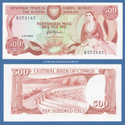 1982 CYPRUS  500 MILS  YERMASOYIA DAM   KRAUSE 45a  SUPERB UNC. CONDITION - Chypre