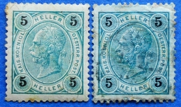AUSTRIA 2 X 5 H.1899 Mic.72 A Perf.13:13 1/2 KAISER FRANZ JOSEPH (DIFFERENT COLOURS) - USED - 1850-1918 Imperium