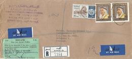 Kuwait 1965 Globe Secondary School Emir Registered Cover Customs Label - Koeweit