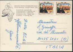 °°° 1685 - REPUBLIQUE CENTRAFRICAINE - 25° O.C.D. - VIEWS - 1994 °°° - Repubblica Centroafricana