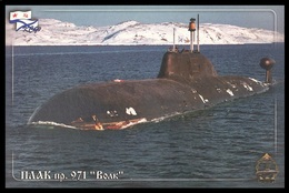"""RUSSIA 2015 POSTCARD 3665 Used Fdc OSIPOV SUBMARINE 971 """"VOLK"""" WOLF NUCLEAR ATOM SOUS MARIN U BOOT ARCTIC NORD Mailed - U-Boote"""