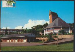 °°° 1686 - UGANDA - KAMPALA - CHURCH OF OUR LADY OF AFRICA - 1983 °°° - Uganda