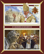 MOZAMBIQUE 2017 - Pope Benedict XVI, Shell S/S. Official Issue - Schelpen