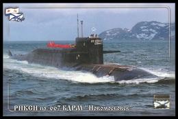 "RUSSIA 2015 POSTCARD 3665 Used Fdc OSIPOV SUBMARINE 667 ""NOVOMOSKOV"" NUCLEAR ATOM ENERGY SOUS MARIN U BOOT ARCTIC Mailed - U-Boote"