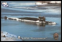 "RUSSIA 2015 POSTCARD 3665 Used Fdc MARINESKO SUBMARINE 667 ""EKATERINBURG"" NUCLEAR ATOM SOUS MARIN U BOOT ARCTIC Mailed - U-Boote"