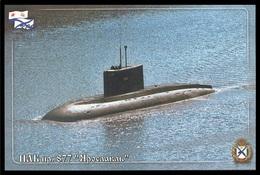 "RUSSIA 2015 POSTCARD 3665 Used Fdc OSIPOV SUBMARINE 877 ""YAROSLAVL"" NUCLEAR ATOM SOUS MARIN U BOOT ARCTIC NORD Mailed - U-Boote"