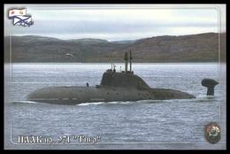 "RUSSIA 2015 POSTCARD 3665 Used Fdc MARINESKO SUBMARINE 971 ""TIGR"" TIGER NUCLEAR ATOM SOUS MARIN U BOOT ARCTIC Mailed - U-Boote"