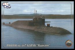 "RUSSIA 2015 POSTCARD 3665 Used Fdc MARINESKO SUBMARINE 667 ""KARELIA"" NUCLEAR ATOM SOUS MARIN U BOOT ARCTIC NORD Mailed - U-Boote"