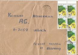 Benin 1977 Cotonou Aeroport Maize Mais Agriculture Cover - Benin – Dahomey (1960-...)