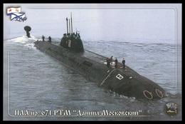 "RUSSIA 2015 POSTCARD 3665 Used Fdc OSIPOV SUBMARINE 671 ""DANIIL MOSKOVSKY"" NUCLEAR SOUS MARIN U BOOT ARCTIC NORD Mailed - U-Boote"