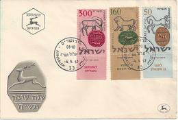 ISRAEL Avec TABS - ENVELOPPE 1er JOUR - SCEAUX Des ROIS D'ISRAEL - 1957 - FDC