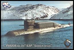 "RUSSIA 2015 POSTCARD 3665 Used Fdc OSIPOV SUBMARINE 667 ""BORISOGLEBSK"" NUCLEAR ATOM SOUS MARIN U BOOT ARCTIC NORD Mailed - U-Boote"