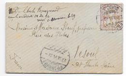 SUISSE - 1894 - ZUMSTEIN N° 60 Sur ENVELOPPE PETIT FORMAT CARTE DE VISITE De FRIBOURG => VESOUL (FRANCE) - Briefe U. Dokumente