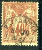 FRANCE ( POSTE ) : Y&T N°  70  TIMBRE  TRES  BIEN  OBLITERE , A VOIR . - 1876-1878 Sage (Type I)