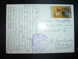 CP Pour La FRANCE TP TIROS TELSTAR 0,50 OBL.17 VII 67 - 1945-1992 République Fédérative Populaire De Yougoslavie