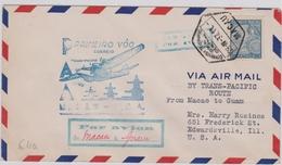 Macau / Macao First Flight 1937 Macau - Guam - Macao