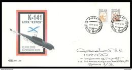 RUSSIA 2002 COVER Used NORTH NAVY NAVAL NUCLEAR SUBMARINE KURSK K-141 SOUS MARIN U BOOT ATOM ARCTIC BASE Vidyaevo Mailed - U-Boote