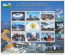 Uzbekistan 2016 The 25th Anniversary Of Independence Sheetlet MNH - Uzbekistán
