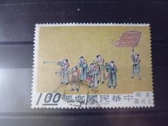 FORMOSE TIMBRE   REFERENCE YVERT N°655 - 1945-... République De Chine