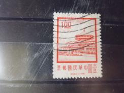 FORMOSE TIMBRE   REFERENCE YVERT N°745 - 1945-... République De Chine