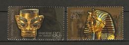 China Volksrepublik (VR) 2001  Mi. 3281-3282   O/used    Goldmasken