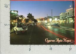 CARTOLINA VG CIPRO - Cyprus Agia Napa - 11 X 16 - ANN. 2001 - Cipro