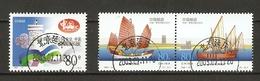 China Volksrepublik (VR) 2001  Mi. 3284 + 3291-3292  O/used    APEC-Konferenz / Historische Schiffe