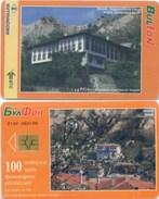 Telefonkarte Bulgarien - BulFon - Melnik- 100 Units - Aufl. 80000 - 12/98 - Bulgarien