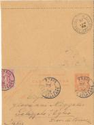 PARIS - 1905 , Carte Lettre  - Nach Italien - Ganzsachen