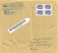 Azerbaijan 2013 Baku Eurasian Jay (Garrulus Glandarius) Barcoded Registered Cover - Azerbeidzjan