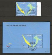 China Volksrepublik (VR) 2001  Mi. 3293-3294 + Block 102   O/used    Sportspiele
