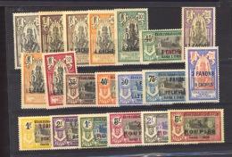 Inde  :  Yv  59-78  * - India (1892-1954)