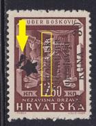 Yugoslavia 1945 Local Issue Mostar, Error - Damaged Overprint, MNH (**) Michel 15 - Geschnitten, Drukprobe Und Abarten