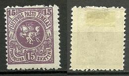 LITAUEN Lithuania 1920 Michel 61 A * - Lituanie