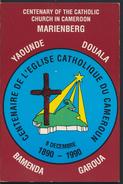 °°° 1712 - CENTENAIRE DE L'EGLISE CATHOLIQUE DU CAMEROUN - 1990 With Stamps °°° - Camerun