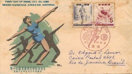 06629 Japão Fdc 569/70 Jogos Esportivos 1955 - Unclassified