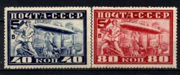 Russia 1930 Unif. A20A/21A */MH VF/F - Ongebruikt