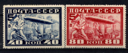 Russia 1930 Unif. A20A/21A */MH VF/F